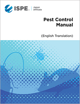 ISPE Japan Affiliate: Pest Control Manual (Download) - US